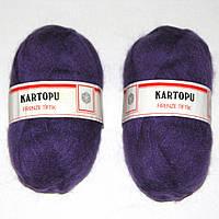 Мохер фиолетовый, пушистые нитки для вязания спицами, крючком 400 г