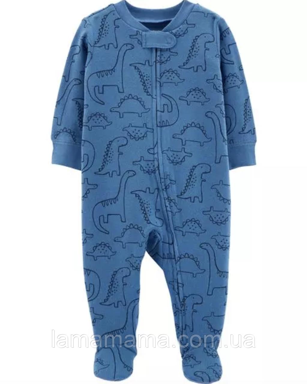 Хлопковый слип человечек Дино синий Картерс Carter's Dinosaur Zip-Up Cotton Sleep & Play