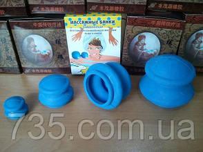 Резиновые банки для массажа вакуумные, фото 2