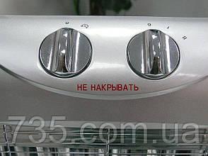 Карбоновый обогреватель ZENET ZET-502, фото 2