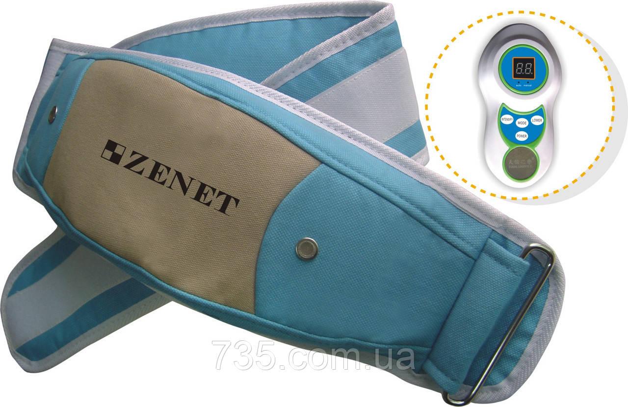 Массажный пояс для похудения ZENET TL-2005L-Е
