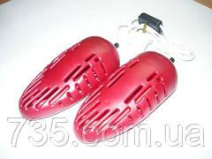 Обувная сушилка электрическая ЕСВ - 12/220М