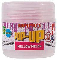 Бойли Brain Pop-Up F1 Mellow melon (дыня) 12 mm 15 g