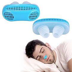 Антихрап и очиститель воздуха 2 в 1 Anti snoring and air purifier Устройство от храпа
