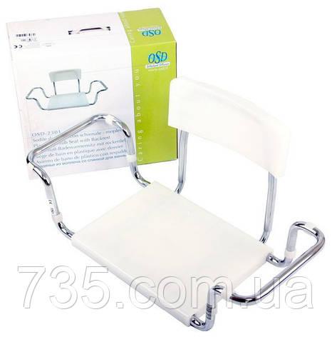 Пластиковое сиденье для ванны Со спинкой: OSD-2301, фото 2