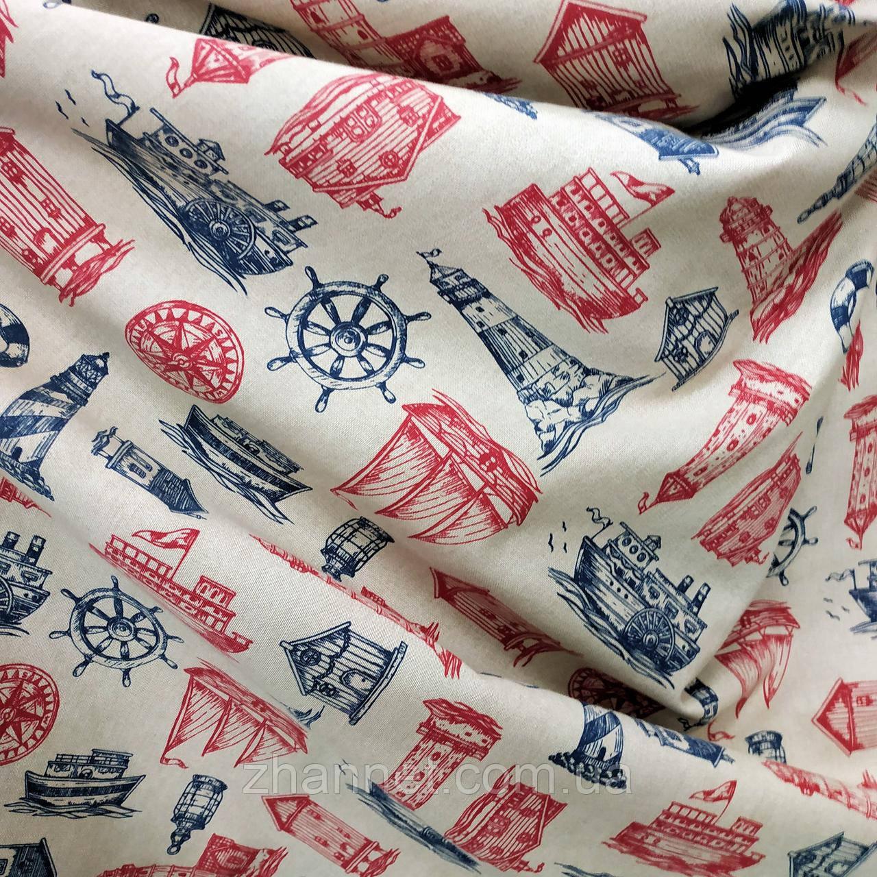 Ткань для штор Маячки 280 см (773041)