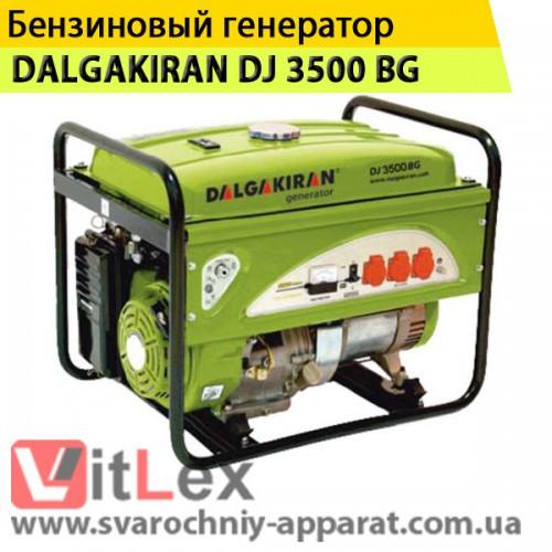 Бензиновый генератор DALGAKIRAN DJ 3500 BG