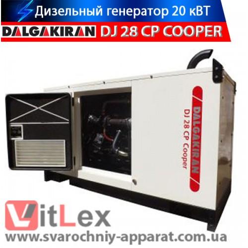 Дизельный генератор DALGAKIRAN DJ 28 CP COOPER электрогенератор дизельная электростанция