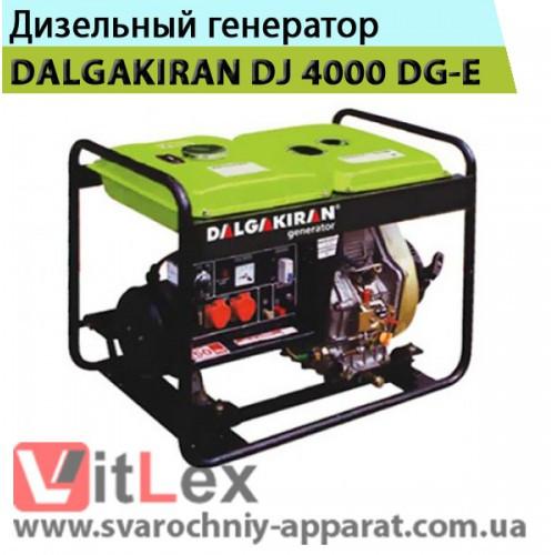 Дизельный генератор DALGAKIRAN DJ 4000 DG-E