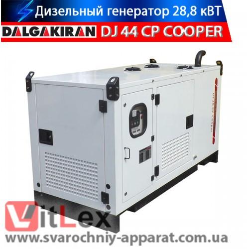 Дизельный генератор DALGAKIRAN DJ 44 CP COOPER электрогенератор дизельная электростанция