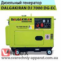 Дизельный генератор DALGAKIRAN DJ 7000 DG-EC