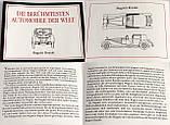 Модель автомобиля, Bugatti Royale, миниатюра, олово, Franklin Mint, Малайзия , фото 8