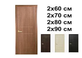 Двери РИНА ПВХ (Новый стиль)