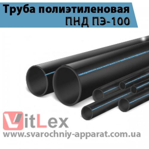 Труба ПЕ ПНД поліетиленова пластикова водопровідна 110 мм SDR для водопроводу