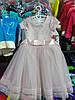 Кремовое детское бальное платье на 3 - 5 лет
