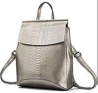 Женский кожаный  рюкзак золото под рептилию  АРТ. 0232, фото 1