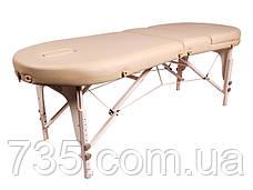 Складной массажный стол Malibu US MEDICA (США), фото 3