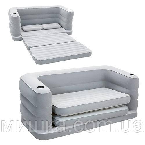 Надувной диван со спинкой и с встроенными подстаканниками (200*160*64 см) Intex 75603