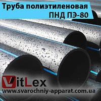 Труба ПЭ ПНД полиэтиленовая пластиковая водопроводная 160 мм SDR для водопровода