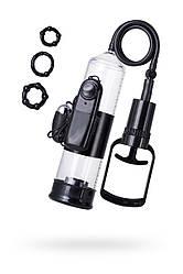 Помпа для пеніса Toyfa A-Toys з вібрацією, PVC, чорний, 22,8 см
