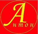 """Интернет-Магазин """"Антон (Золотой Шарик) на prom.ua Lotus Original Адвокат Миронов А.Ю."""""""