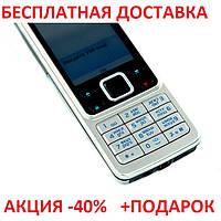4a6ecd532e4e Кнопочный мобильный телефон Nokia 6300 Original size 2 sim карты, 1200 Mah,  FM радио