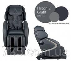 Массажное кресло Hilton 2, фото 3