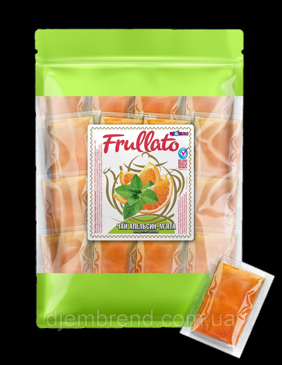Чай Frullato натуральный Апельсин-мята, 50 шт х 40 г