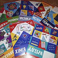 Комплект тетрадей предметная 48 листов 8 предметов