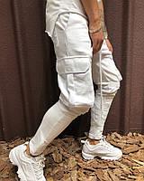 Штаны мужские белые карго с полосами на коленях