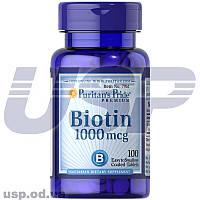 Puritan's Pride Biotin 1000 mcg 100 шт (витаимн биотин 1000мг для  кожи волос и ногтей)