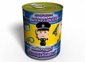 Консервовані Шкарпетки Найкращої Поліцейської - Подарунок Поліцейському - Подарунок Дівчині Поліцейській, фото 2
