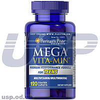Puritan's Pride Mega Vita Min Multivitamins for Teens витамины для детей