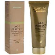 Пилинг L'oreal Age Perfect Whiten & Delicate skin Dead-skin Remover