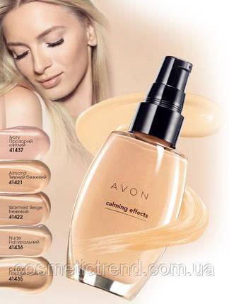 Тон для лица с успокаивающим эффектом Ivory (прозрачный светлый) 30 ml Calming Effect  Avon, фото 2