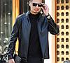 Шкіряна чоловіча куртка на манжетах.Коротка куртка з PU - шкіри.( 01333 )