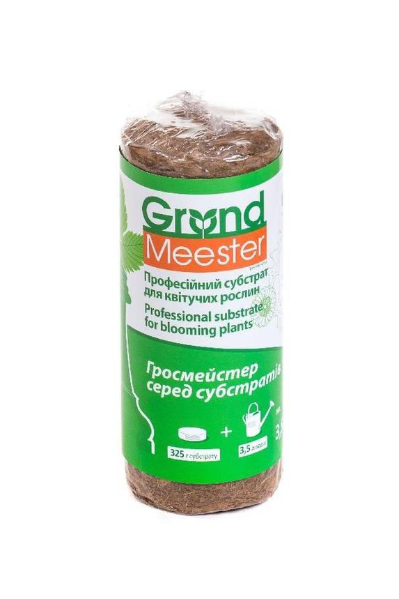 Кокосовый диск GrondMeester, упаковка 5 шт.х325 г диам. 12,0 см (100 чипсы x 0 торф) PRO, фото 2