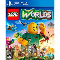 Гра Sony PS4 LEGO Worlds (російські субтитри)