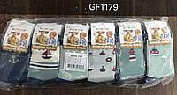 Детские носки для мальчиков Aura.Via оптом ,28/31-32/35 pp.