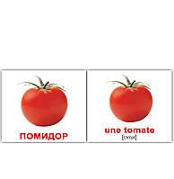 """Карточки мини русско-французские """"Фрукты и овощи/Les fruits"""", методика Глена Домана"""