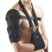 Поддерживающий бандаж для плеча Aurafix 715
