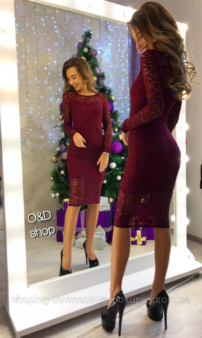 8da6a8ddc5e Облегающее вечернее платье из кружева купить в Украине
