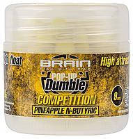 Бойлы Brain Dumble Pop-Up Competition Pineapple N-butiric 9 mm 20 g