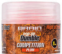 Бойли Brain Dumble Pop-Up Competition Plum 9 mm 20 g