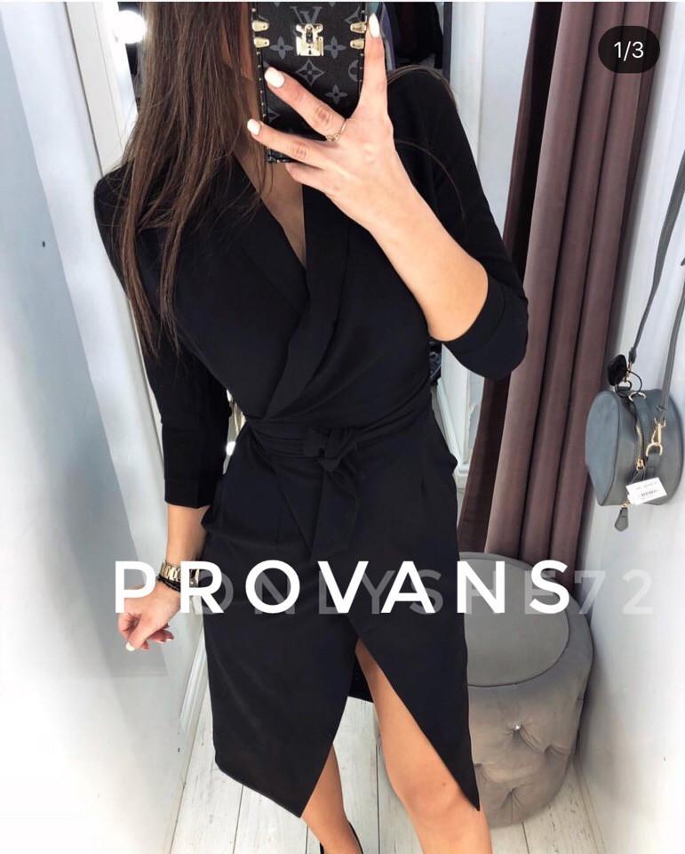 Женское модное платье НО121