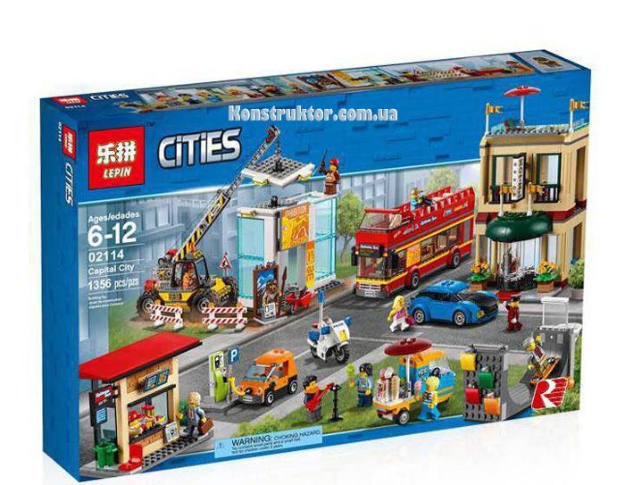 "Конструктор Lepin 02114 City ""Столица"" 1356 деталей. Аналог LEGO City 60200"