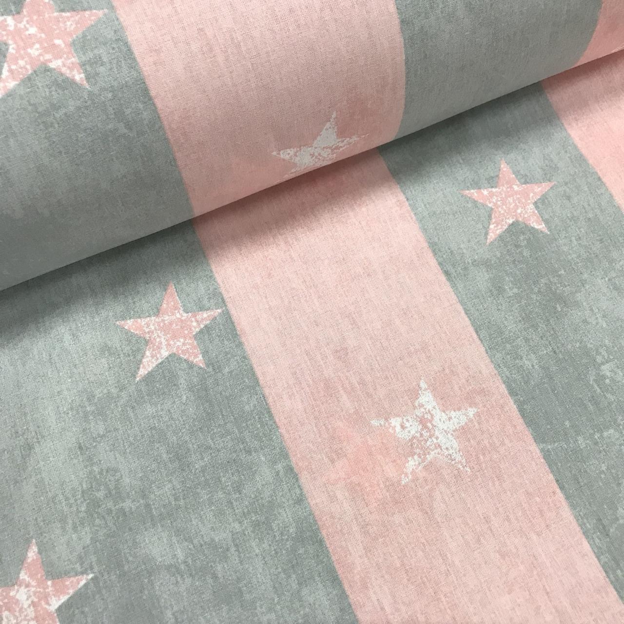 Тканина купонна поплін білі зірки на рожево-сірому (ТУРЕЧЧИНА шир. 2,4 м) №31-214
