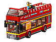 "Конструктор Lepin 02114 City ""Столица"" 1356 деталей. Аналог LEGO City 60200, фото 9"