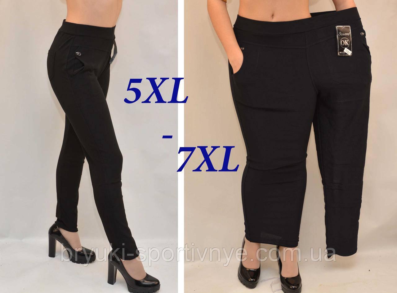 Лосіни жіночі з бічними і задніми кишенями у великих розмірах