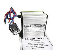 Автомобильный конвертор, преобразователь напряжения 24-12 Вольт АИДА, 10 А, 200 Вт (металл)